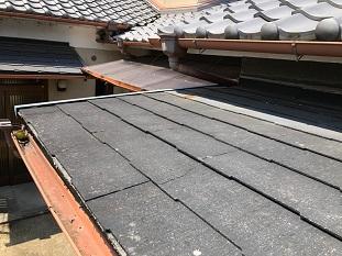 宇治市にて屋根瓦と漆喰補修の屋根修理のご依頼での無料調査