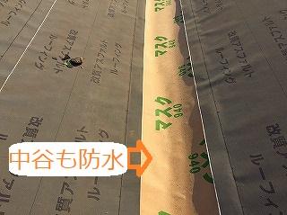 中谷防水シート