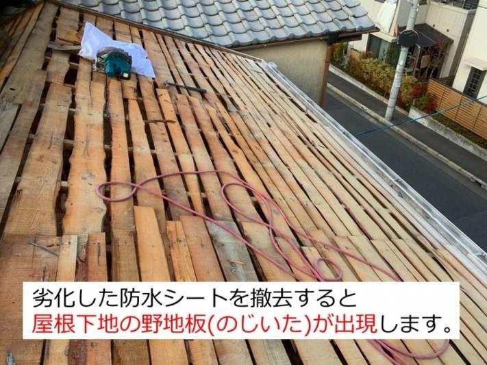 京都府宇治市で屋根の葺き替え工事屋根下地野地板