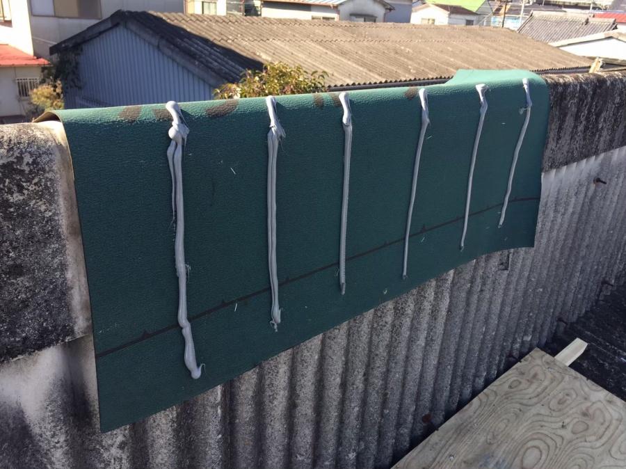 防水シート防水処理