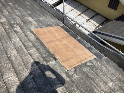 天窓下地補修