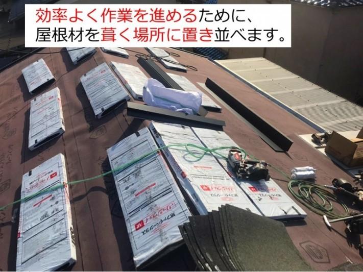 京都府宇治市で屋根葺き替えリッジウェイを並べる