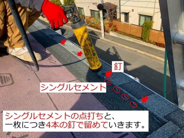 京都府宇治市で屋根葺き替え工事リッジウェイを点打ち