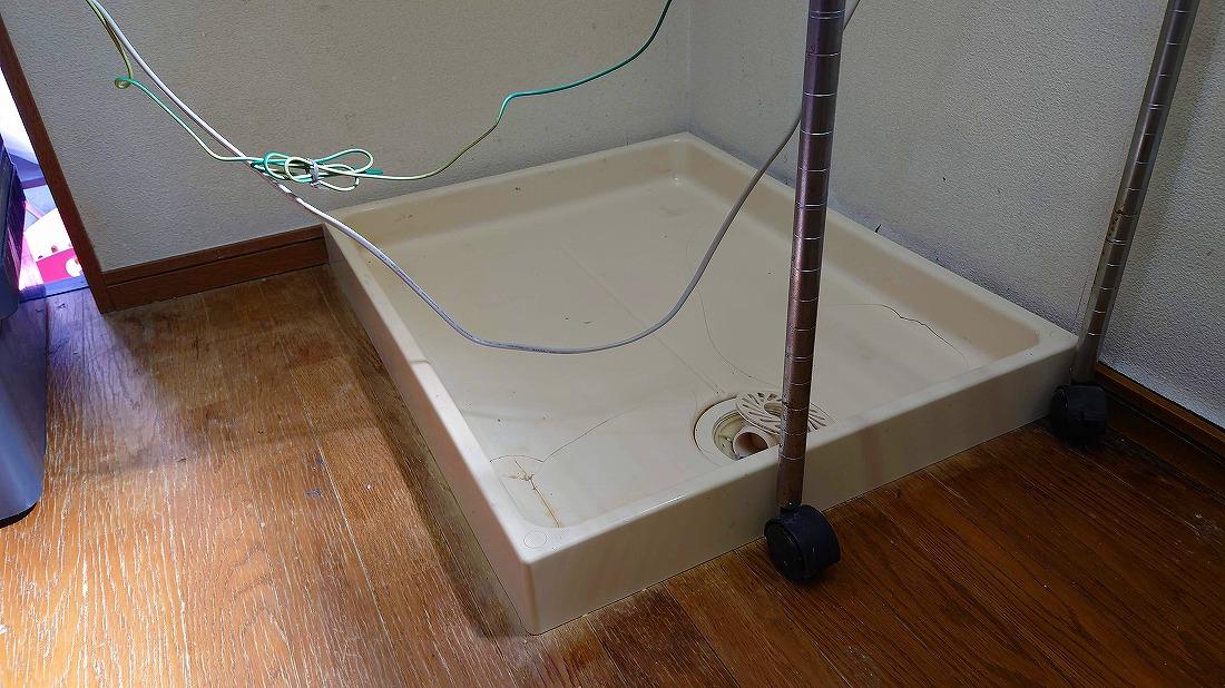 洗濯機防水パン