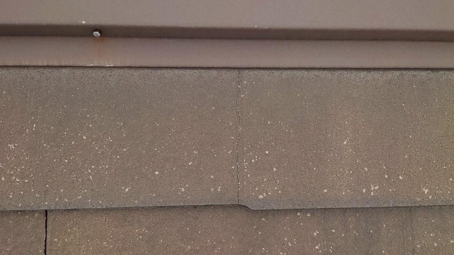 カラーベストの雨漏り無量点検