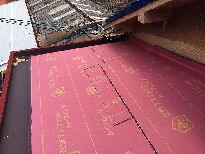 パラペット屋根の防水シート