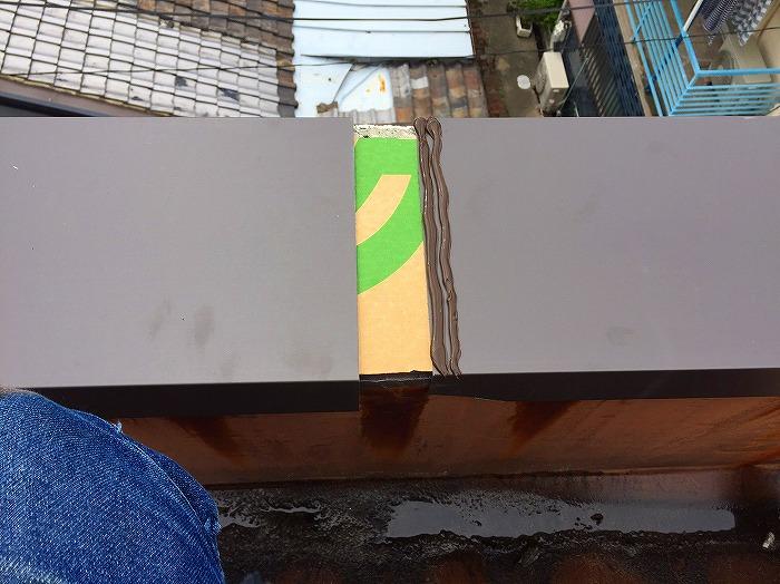 笠木板金シーリング
