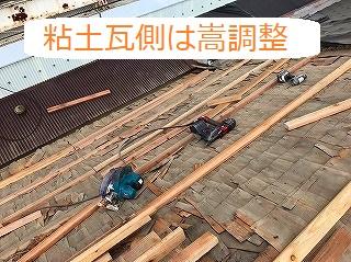 粘土瓦の嵩上げ作業