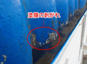 塗膜が剥がれた屋根の一部